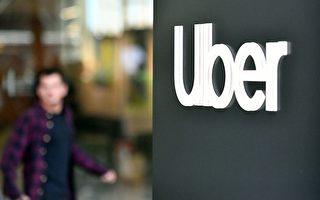 """新州欲罚Uber六亿""""失业保险""""费 Uber反驳""""司机不是职工"""""""