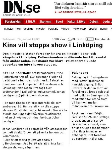 瑞典《每日新聞報》(DNr)2008年1月26日報道影印件。(追查國際)