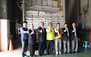 臺灣優質稻米再度外銷日本  封櫃啟運
