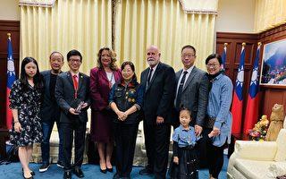 为促双边关系 天普市市长率团访问花莲县