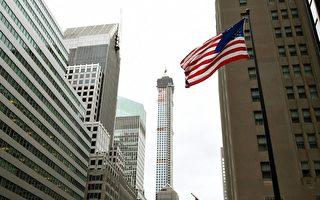 纽约州税务厅改口:公司买康斗  不披露业主身份