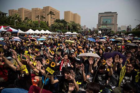 學者表示,中共統戰台青已從過去的請客吃飯,轉變為提供獎學金、降低大學入學門檻等方式。圖為台灣的太陽花學運。
