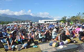 花莲富里草地音乐节  推动农村文化观光