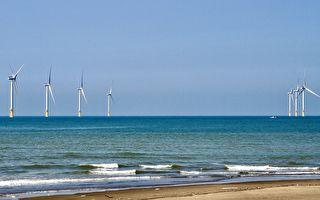 台湾首座商业离岸风场 海洋风电正式启用