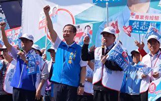 選戰白熱化 吳志揚及時力立委參選人總部成立