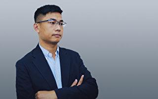 美中国专家出书 揭秘中共招募间谍手段(中)