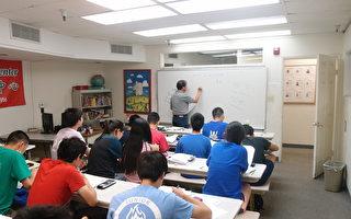 SAT數學考試「新學友」滿分學生多