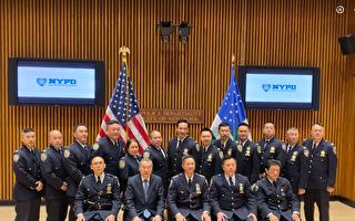 """纽约市警局""""亚裔警察高官协会""""成立   培训高阶亚裔警官"""