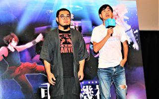 取景台中 台湾首部科幻动画《重甲机神》上映