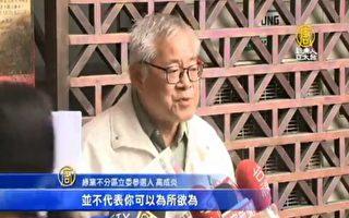 台大教授:中国创投曾与他接触 来台投资遭拒