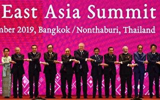 美台攜手赴東亞峰會 場邊開展「印太戰略」報告