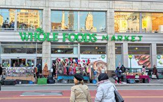 Whole Foods召回染李斯特菌蔬菜