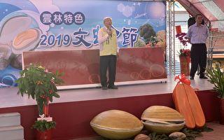 台塑成立渔业辅导团队  提升渔民养殖技术