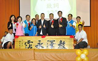 竹東國小歡慶120週年 盛大舉辦慶祝活動