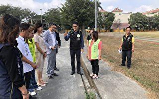 降低学童扬尘危害 刘建国争取校园绿化补助