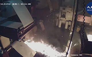 中共僱凶火燒香港大紀元印刷廠 引各界譴責