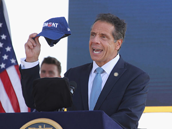 ELMONT, NEW YORK - SEPTEMBER 23: New York Gov. Andrew Cuomo speaks at a groundbreaking ceremony for the New York Islanders hockey arena at Belmont Park on September 23, 2019 in Elmont, New York. The $1.3 billion facility, which will seat 19,000 and include shops, restaurants and a hotel, is expected to be completed in time for the 2021-2022 hockey season.  (Photo by Bruce Bennett/Getty Images)