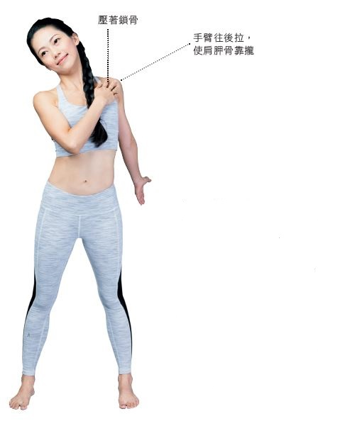 改善駝背筋膜放鬆操&伸展操。(幸福文化提供)