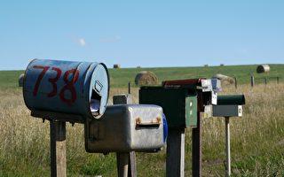 維州農田驚現大批私人信件 疑偷自信箱引發隱私擔憂
