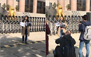 许艳与三律师再赴徐州 要求公开余文生案