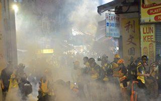 催泪弹致害 前线记者患不治之症 港警也中招