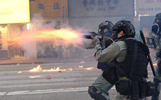 四中全会后血溅太古城 港警暴力再升级