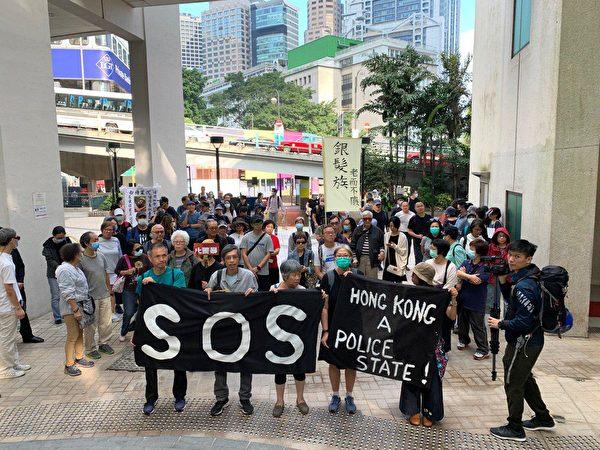 銀髮族到美、英領事館敦促美、英兩國緊急救援,支持香港年輕一代「絕地抗爭」。 (蔡溶/大紀元)