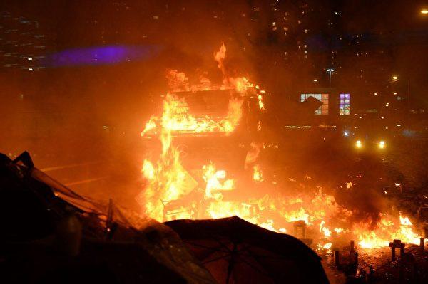 11月17日晚,港警的裝甲車剛直接硬闖進來,抗爭者陣地差點失守而群丟汽油彈,讓裝甲車著火退撤。這是裝甲車第一次全車身著火。(大紀元)