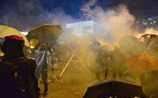 香港局势升级 港警包围理大又抓附近50人