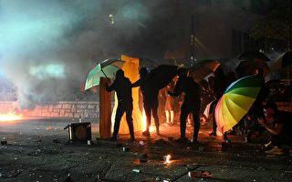 香港理工大学抗议者周日吿全体市民书