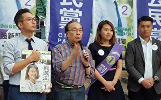 梁家傑:本次區議會選舉 港人將改寫香港歷史
