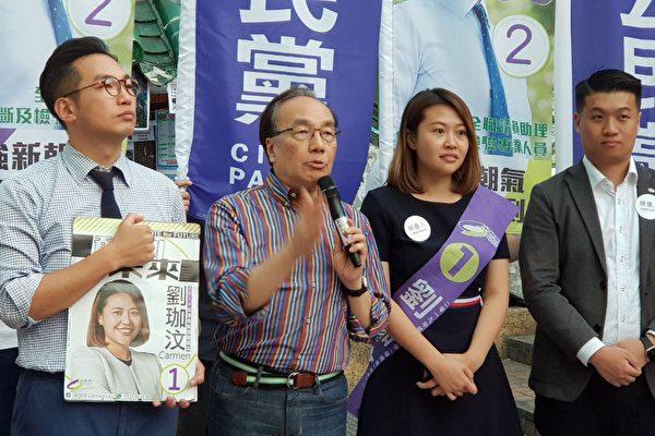 梁家杰:本次区议会选举 港人将改写香港历史