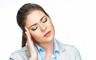 中医论病:偏头痛发病机理及治疗