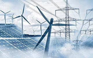 研究:电费飞涨  安省需下大力下调