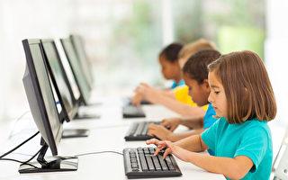 電腦項目讓小學生寫博客 涉危及隱私被投訴