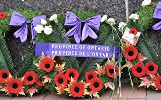 國殤紀念日緬懷為加拿大而戰的華裔軍人