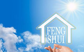 中国人买房讲风水 其他族裔也讲凶吉