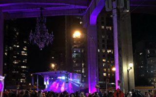 11月27日(週三)晚,近千人參加了位於固蘭湖橋下方的大型旋轉枝形吊燈的點亮儀式。