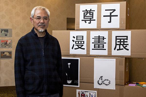 图:香港政治漫画家尊子。(新唐人)