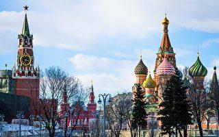 俄罗斯驱逐两名德国外交官