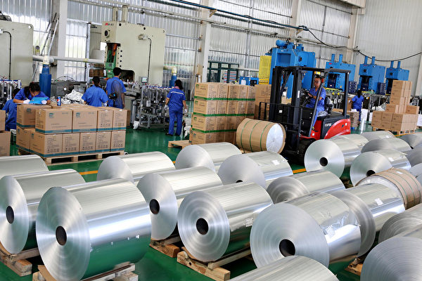 墨西哥對中國鋁箔和壓力鍋徵收關稅