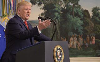 美駐伊拉克使館遇襲 川普:伊朗負全責