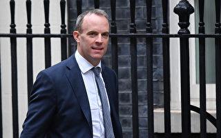 英国敦促北京与港人对话 兑现联合声明承诺