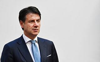 中共指責意國會邀黃之鋒演說 引軒然大波