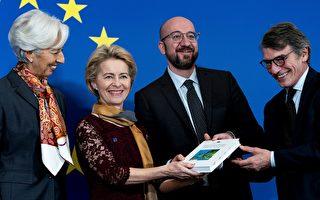 欧盟首位女主席走马上任 誓言让欧盟更强大