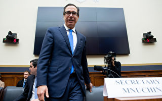 姆钦:谈判在进行中 美方不被人为期限束缚