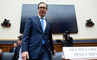簽協議前 美將中國移除匯率操縱國名單