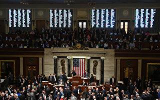 【更新】按黨派意向投票 美眾院通過彈劾條款