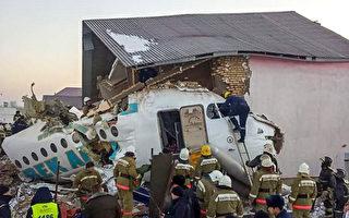 哈萨克斯坦载100人客机坠毁 至少12死
