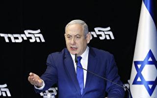 以色列總理黨內選舉取得壓倒性勝利